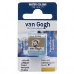 TALENS VAN GOGH WATER COLOUR PAN LIGHT GOLD